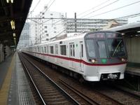 P2009061601