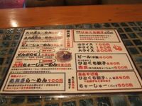 Img2011080754